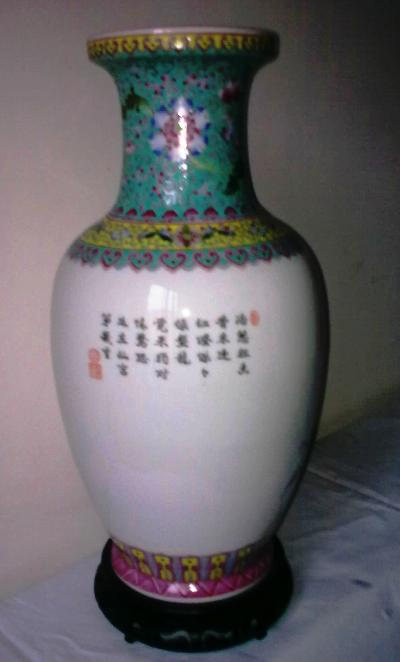 Vasi cinesi antichi prezzi 28 images coppia antichi for Vasi cinesi antichi antiquariato